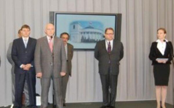 Relacja z konferencji prasowej w Sejmie RP