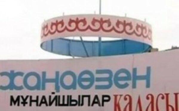 Konferencja w PE: Kazachstan – jaka przyszłość po wyborach?