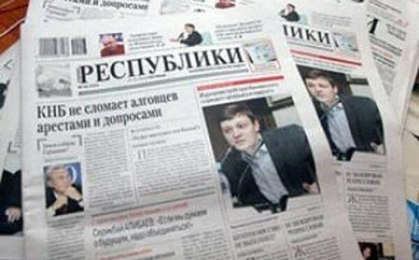 """""""Respublikę"""" czekają aresztowania i przeszukania już w poniedziałek"""