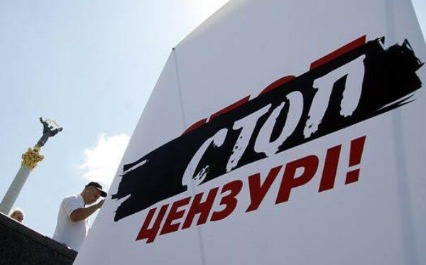 """Oświadczenie organizacji """"Stop cenzurze!"""" (Ukraina) w sprawie zapobieżenia represjom w Kazachstanie"""