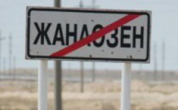 Monitoring sytuacji społeczno-politycznej w Kazachstanie