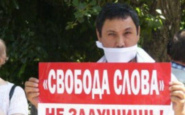 Oświadczenie w sprawie zamknięcia niezależnych mediów w Kazachstanie