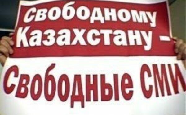 Władze Kazachstanu powinny gwarantować wolność wyrażania poglądów i wolność zrzeszania