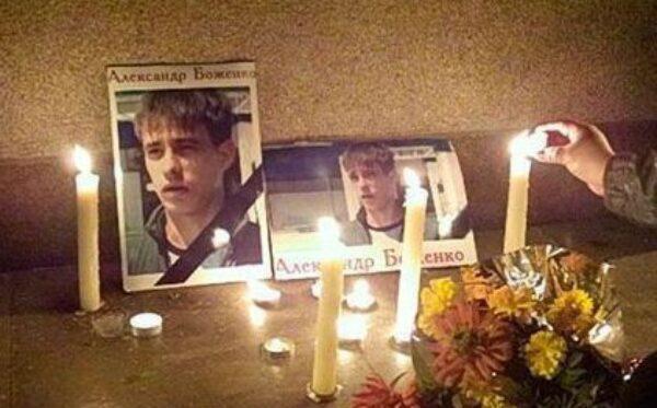 Zakończył się proces w sprawie zabójstwa A. Bozhenko