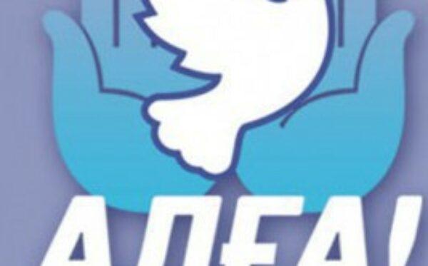 """Partia """"Alga!"""": zakaz prowadzenia działalności i ściganie sądowne aktywistów"""