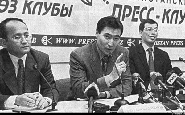"""Historia ruchu opozycyjnego """"Demokratyczny Wybór Kazachstanu"""""""