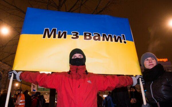 Solidarni z EuroMajdanem w Warszawie
