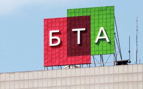 Astana wykorzystuje sprawę BTA Banku by prześladować opozycję
