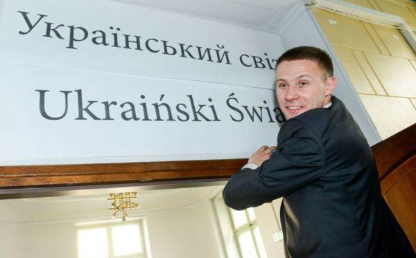 """""""Ukraiński Świat"""" już otwarty!"""