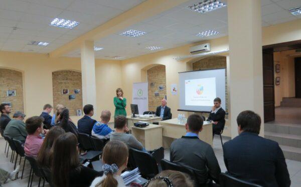 Prezentacja konkursu Hackathon Bridge w Kijowie