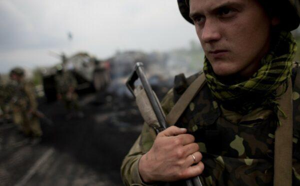 Pomoc dla ukraińskich wojskowych i Gwardii Narodowej