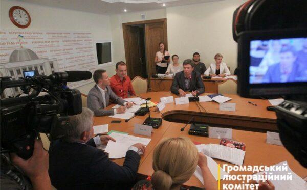 Debata o lustracji w Radzie Najwyższej Ukrainy
