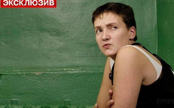 Ukraińska porucznik N. Savchenko została przetransportowana do szpitala psychiatrycznego