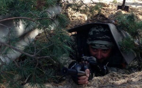 Misja obserwacyjna na wschodzie Ukrainy