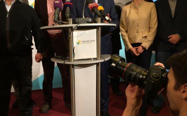 Społeczna Rady Lustracyjna przy Ministerstwie Sprawiedliwości Ukrainy