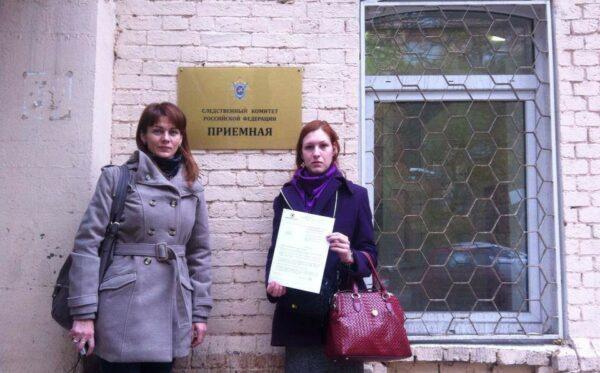 Szósta misja obserwacyjna do Federacji Rosyjskiej