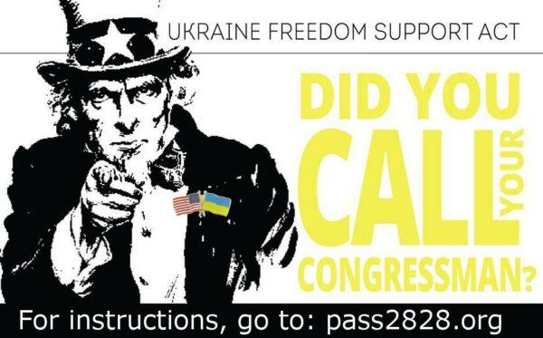 Apelujcie do swoich kongresmenów o pomoc dla Ukrainy!