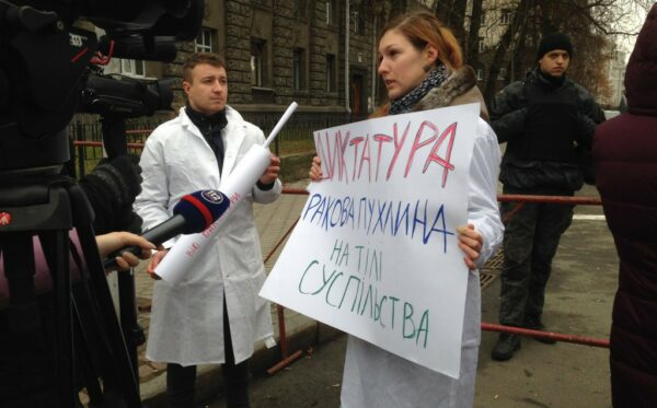 """Poroshenko dostał """"szczepionkę przeciwko wirusowi dyktatury"""""""