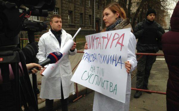 """""""Szczepionka przeciwko wirusowi"""" dla Poroshenki"""