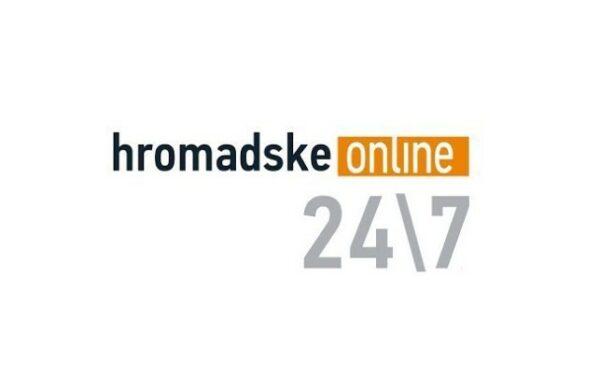100 dni lustracji. Akcja Fundacji Otwarty Dialog na łamach ukraińskich mediów
