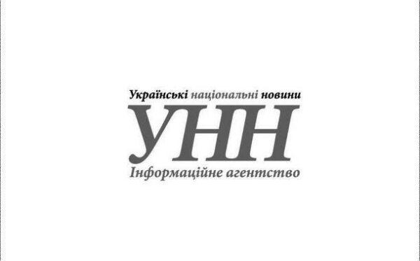 """Ukraińskie Wiadomości Narodowe o happeningu """"Wolność dla Savchenko"""""""