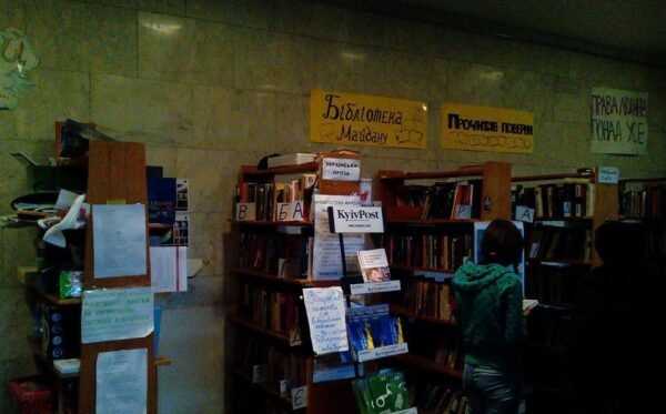 Biblioteka Majdanu będzie miała filię w Ukraińskim Świecie