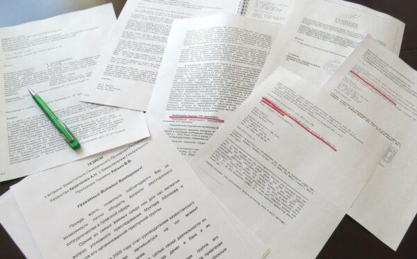 Raport: Sprawa Mukhtara Ablyazova w Ukrainie