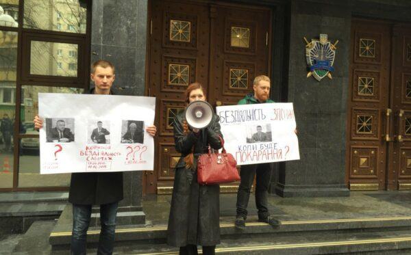 Obrońcy praw człowieka złożyli zawiadomienie przeciwko byłemu prokuratorowi generalnemu Vitaliyowi Yaremie