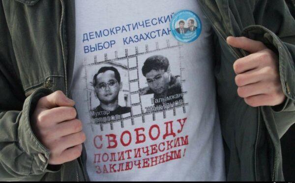 Społeczność międzynarodowa wzywa Francję, aby nie dopuściła do ekstradycji opozycjonisty M. Ablyazova