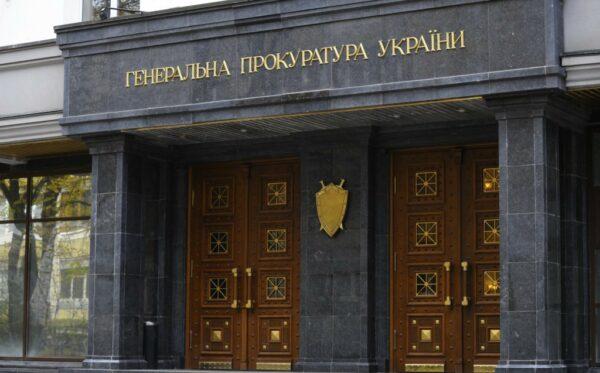 Reforma prokuratury w Ukrainie może nie dojść do skutku z powodu zaniedbań i zaniechań byłego prokuratora generalnego Vitaliya Yaremy i obstrukcji Bloku Poroszenki