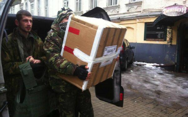 Raport: Pomoc dla ludności cywilnej i żołnierzy w strefie ATO