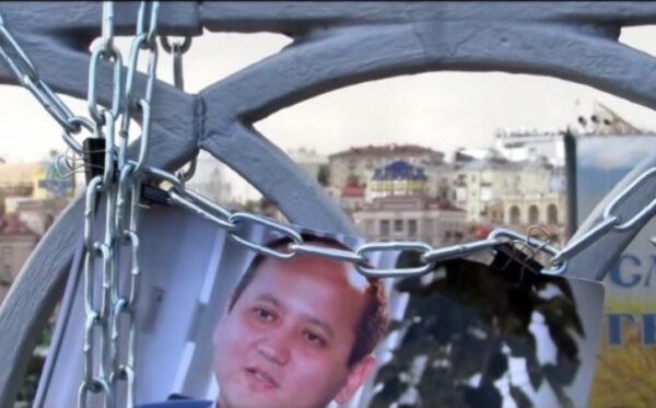 Ukraińscy obrońcy praw człowieka obchodzili w Kijowie urodziny Mukhtara Ablyazova