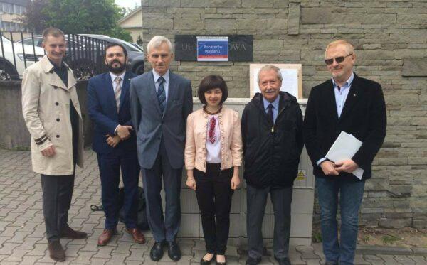 Petycja – zmiana nazwy odcinka ulicy Spacerowej w Warszawie  na ulicę Bohaterów Majdanu