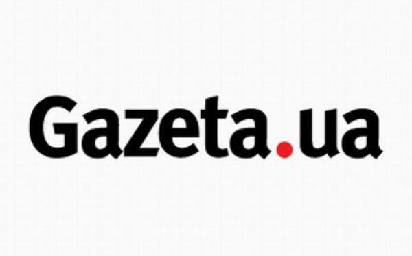 """Gazeta.ua o wystawie zdjęć Prawego Sektora w """"Ukraińskim Świecie"""""""