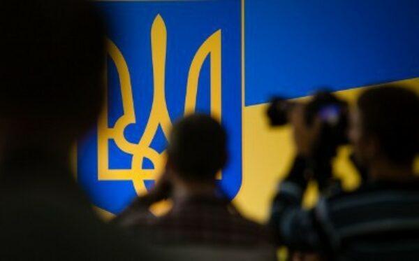 """Zielone światło dla lustracji na Ukrainie. Według Komisji Weneckiej ustawa """"O oczyszczeniu władzy"""" nie narusza praw człowieka"""