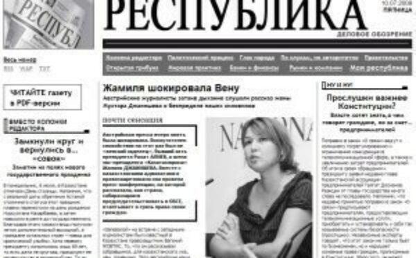 """Kazachstan cenzuruje niezależny portal """"Respublika"""". The Electronic Frontier Foundation staje w jego obronie"""