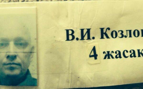Wysłany do karceru więzień polityczny Vladimir Kozlov ogłosił głodówkę
