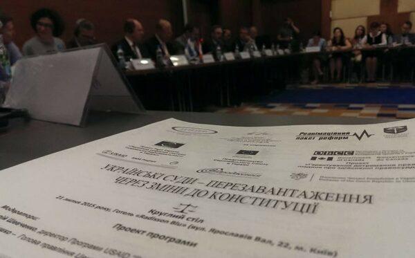 W Kijowie o reformie wymiaru sprawiedliwości i zmianie ukraińskiej konstytucji