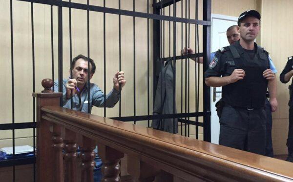 Raport: Sprawa A. Orłowa. Zarzuty karne dla polskiego obywatela na Ukrainie