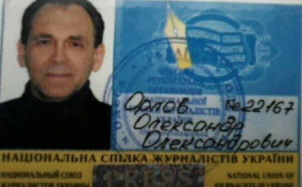 Ukraińska firma prawnicza będzie reprezentowała Orłowa