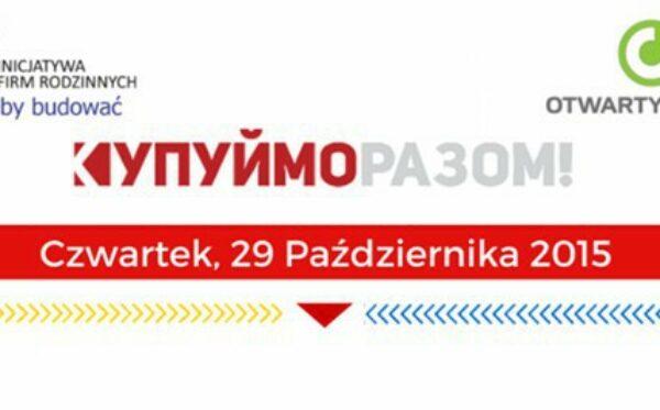 """Jak ukraińskie firmy mogą skorzystać na doświadczeniu polskich przedsiębiorców? – zaproszenie na spotkanie w """"Ukraińskim Świecie"""""""