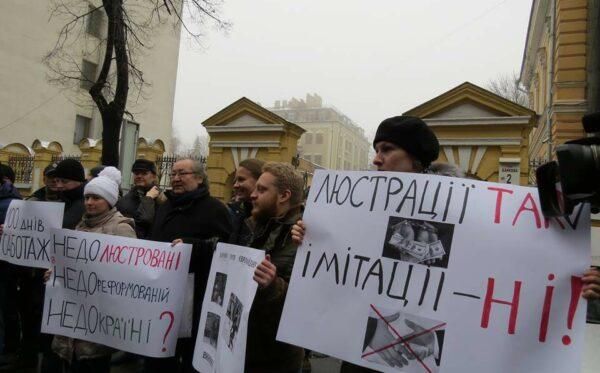 Raport: Oczyszczenie władzy, czyli lustracja po ukraińsku. Roczne doświadczenie