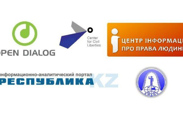 Obrońcy praw człowieka w liście do władz Litwy stają w obronie Syryma Shalabayeva