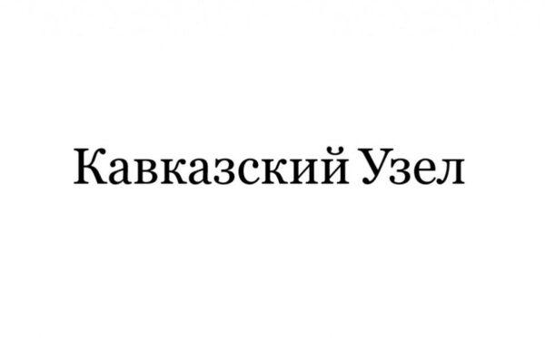 """Andriy Osavoliuk dla portalu """"Kavkazskyi Uzel"""": Wyrok dla Savchenko będzie surowy"""