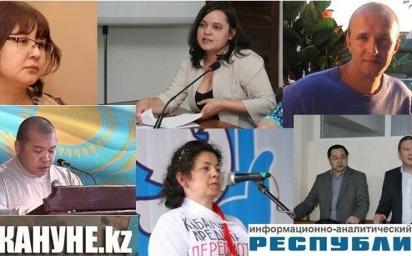 Kazachstan: Prześladowanie dziennikarzy i blogerów. Służby specjalne żądają ujawnienia danych osobowych z sieci społecznościowych w celu wyeliminowania dysydentów