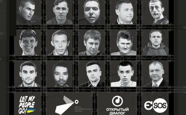 Raport: 28 zakładników Kremla