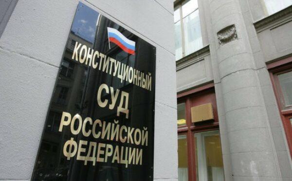 Ignorowanie przez Rosję decyzji  Europejskiego Trybunału Praw Człowieka