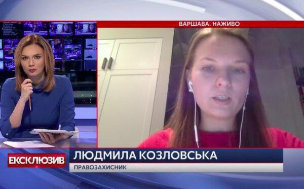 Savchenko chce zmusić świat, by usłyszał to, czego słyszeć nie chce – Kozlovska dla TV 112