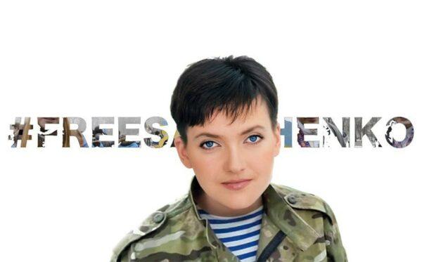 Sankcje dotyczące listy Savchenko powinny stać się instrumentem prewencyjnym przeciwko represjom Kremla