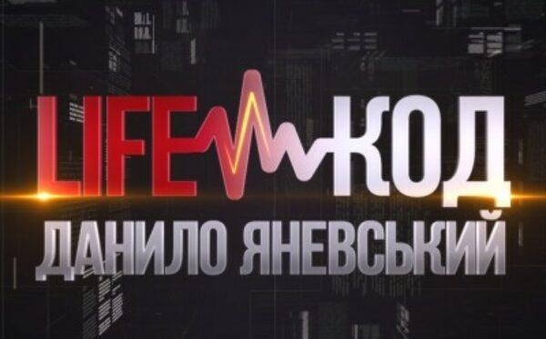 """Lyudmyla Kozlovska w programie LifeKod: """"Chernobyl VR Project"""" to inwestycja w pamięć"""